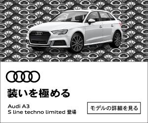 車・バイク・カー用品4