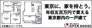 不動産・住宅バナー1