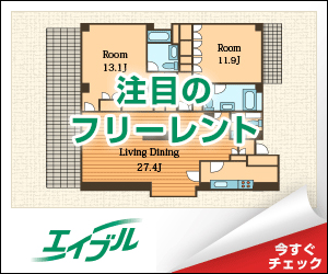 不動産・住宅バナー4