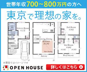 不動産・住宅バナー6
