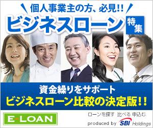 銀行・その他金融バナー13