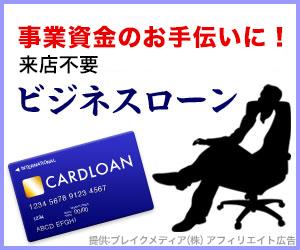 銀行・その他金融バナー14