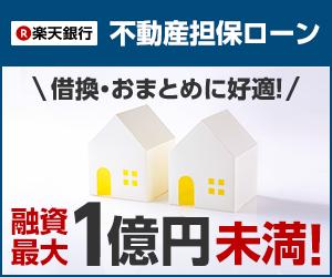 銀行・その他金融バナー15