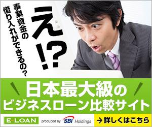 銀行・その他金融バナー16