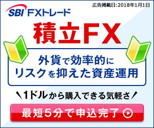銀行・その他金融バナー19