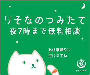 銀行・その他金融バナー21