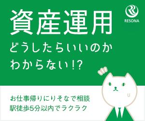 銀行・その他金融バナー23