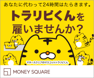 銀行・その他金融バナー9