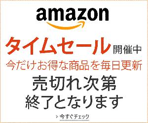IT・通信・ネット関連14