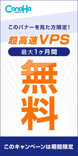 IT・通信・ネット関連5