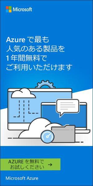 IT・通信・ネット関連6