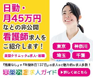 転職・人材サービスバナー4
