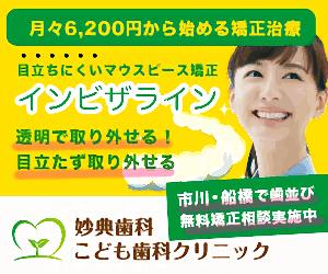 病院・医療・コンタクトレンズ10