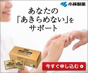 病院・医療・コンタクトレンズ6