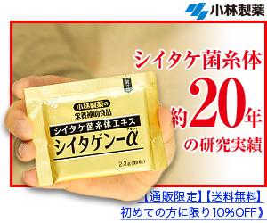 病院・医療・コンタクトレンズ7