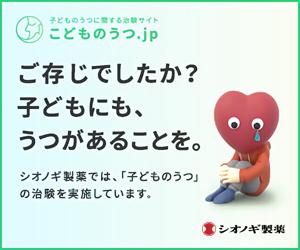 病院・医療・コンタクトレンズ8